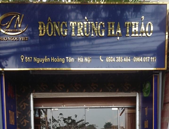 Showroom Đông trùng hạ thảo tại Hà Nội