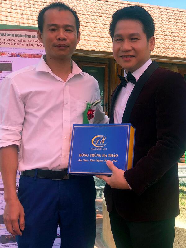 Thảo Ngọc Việt